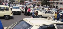 Des conducteurs de taxi s'opposent à un système de contrevisite