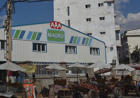 Produits Tiko : L'Etat procède à la saisie