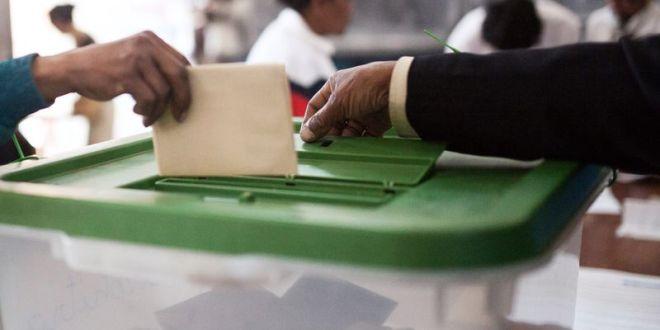 Election présidentielle : La cartographie électorale en préparation